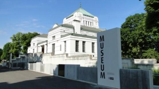 Bestattungsmuseum 2