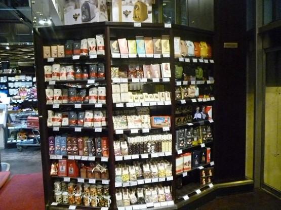 Shopping - Vienna Julius Meinl am Graben 3