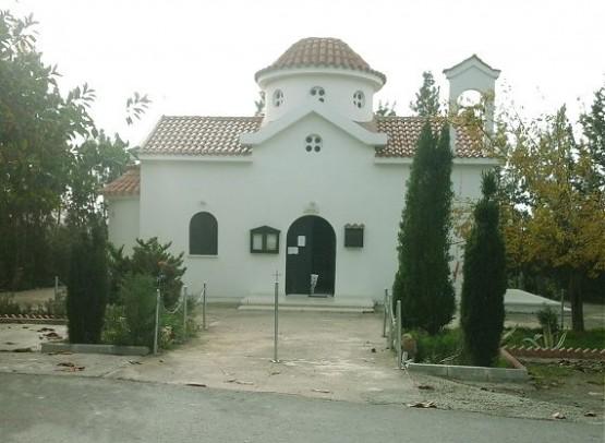 Церковь Святого Георгия в Пафосе