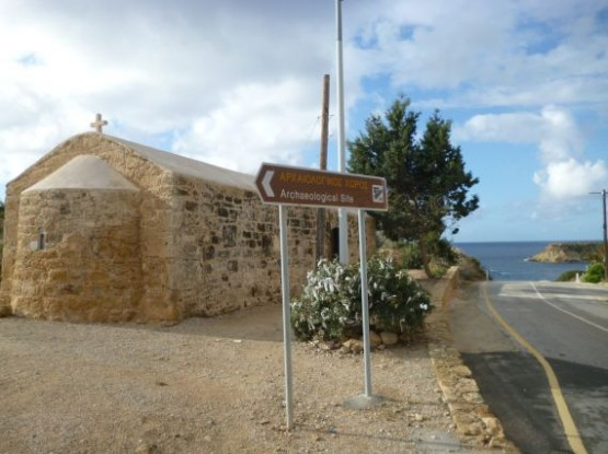 Agios Georgios Pegia Winter 2015 (Old Church XIII c.) (1)