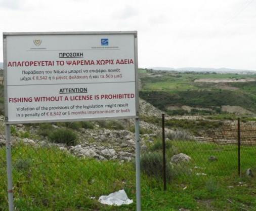 Asprokremmos Dam 1