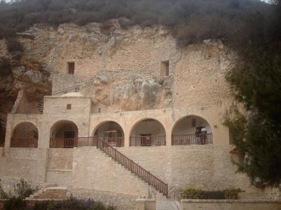 Монастырь Айос Неофитос<i>