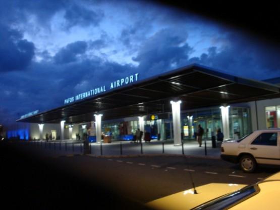 Аэропорт Paphos<i>