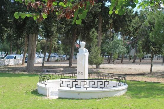 Kostis Palamas Monument - 2