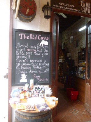 Covered Market (Wine Shop The Old Cava)