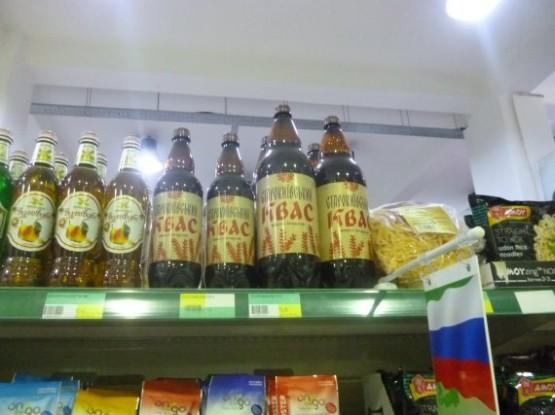 Russian Food 5