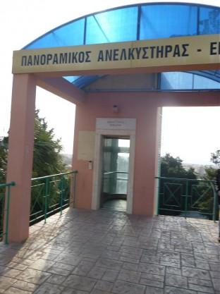 Paphos Pics 2014 (30)