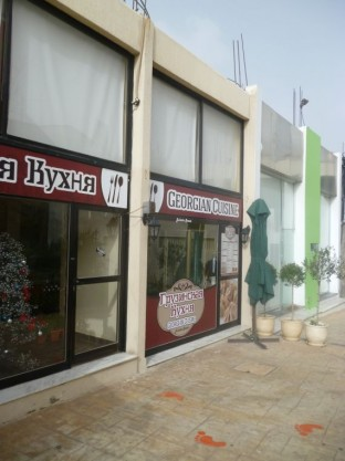Paphos Winter 2015 (16)