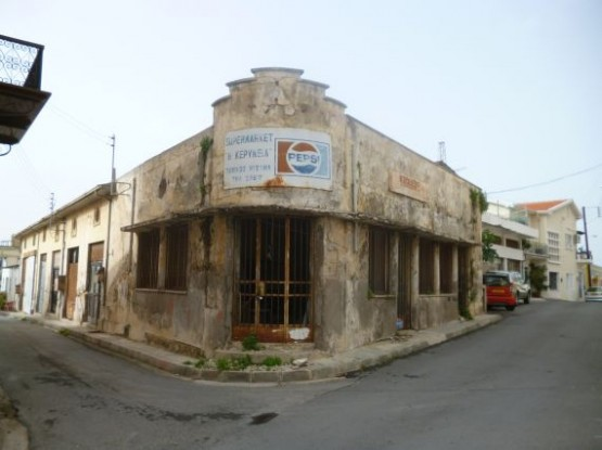 Paphos Winter 2015 (4)