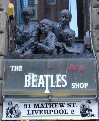 Магазин Beatles Shop
