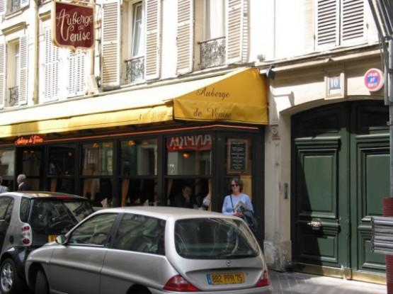 L'Auberge De Venise - бывший Dingo Bar