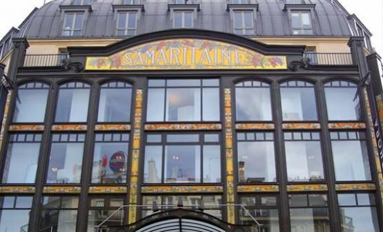 Магазин Самаритэн