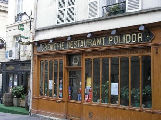 Ресторан-кондитерская Polidor