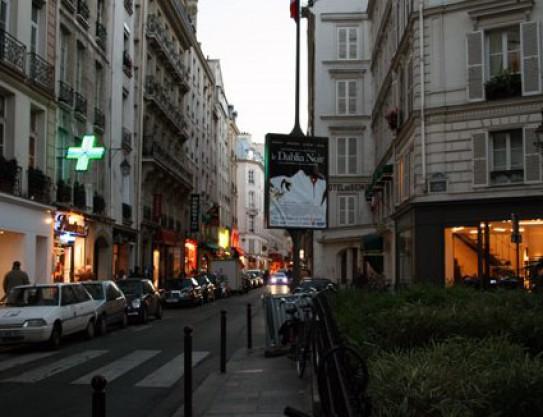 улица Сены
