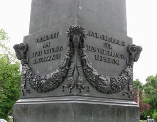 Obelisk Karolinenplatz