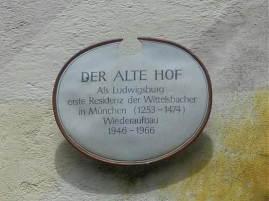 Alter Hof 2016 (3)