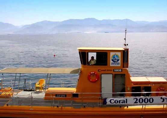 Eilat Underwater Observatory - Coral 2000 Ship