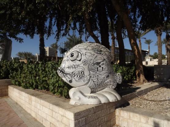 eilat museum - art garden
