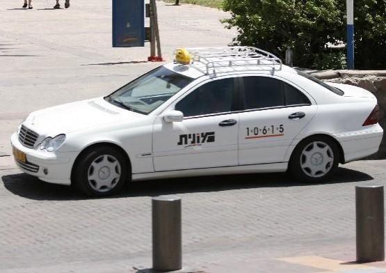 Taxi Eilat