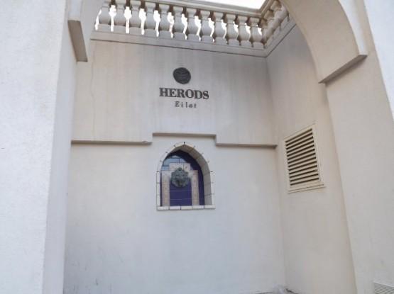 Herods - 4