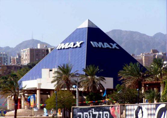 I-Max Eilat
