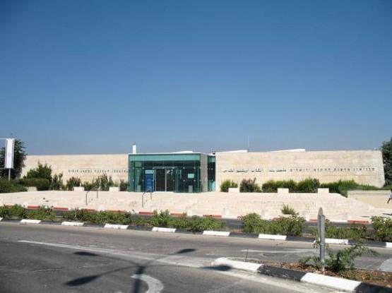 Bible Lands Museum 1