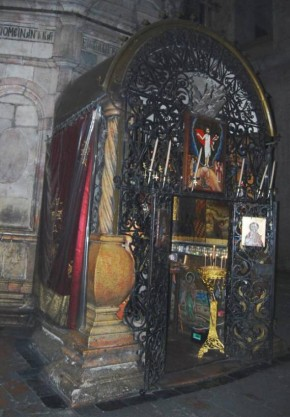Church Of The Holy Sepulchre - Coptic Chapel