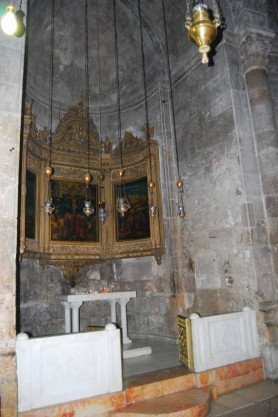 Church Of The Holy Sepulchre - Chapel Of St Longinus