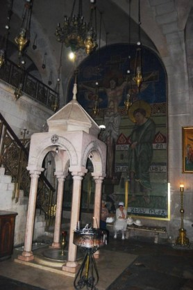 Church Of The Holy Sepulchre - Place Of The Three Marys