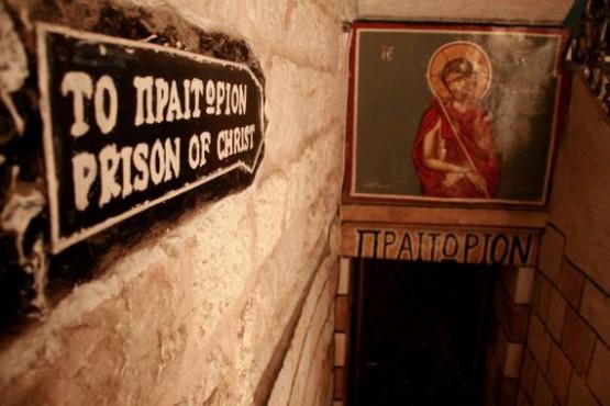 The Praetorium - Prison Of Christ Ladder