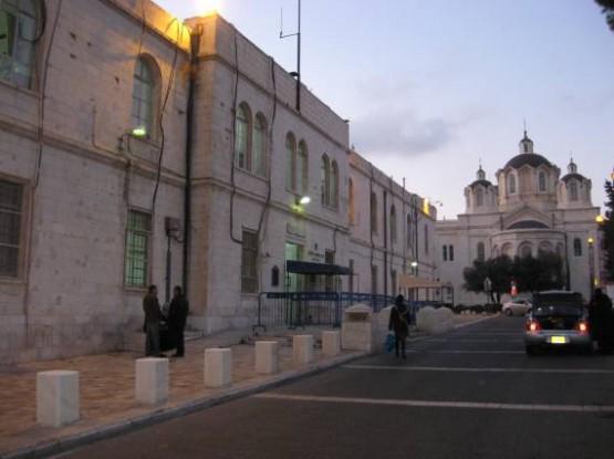 Russian Compound - Russian Ecclesiastical Mission