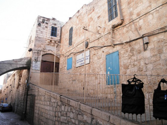 1st Station Via Dolorosa - Muslim School