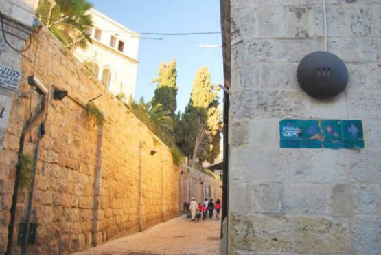 3rd Station Via Dolorosa - round sign