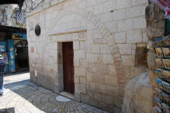 5th Station Via Dolorosa - Franciscan Church