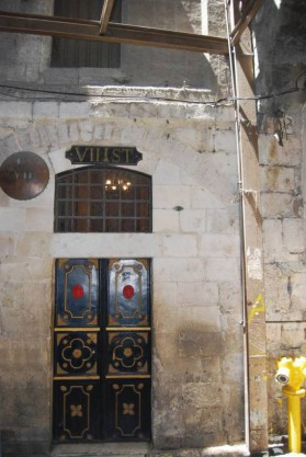 7th Station Via Dolorosa - Franciscan Church