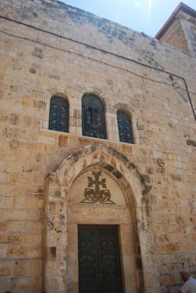 9th Station Via Dolorosa - Coptic Church Front Entrance
