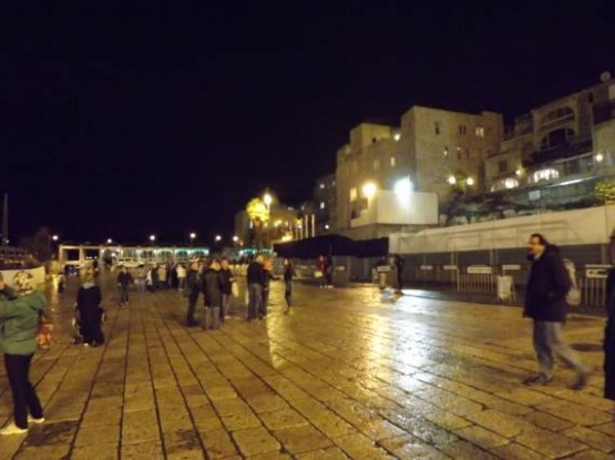 Western Wall - Place 1