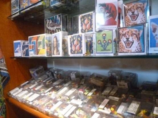 Sant Apollinare Nuovo (Shop 1)