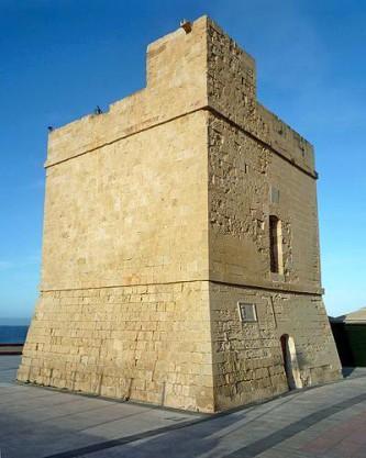 Сторожевая Башня Св. Юлиана