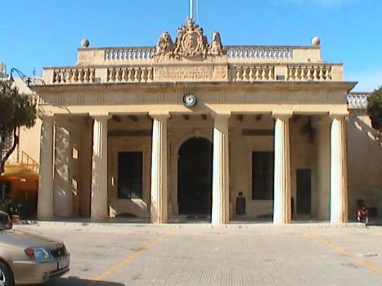 Дом Дворцовой Стражи