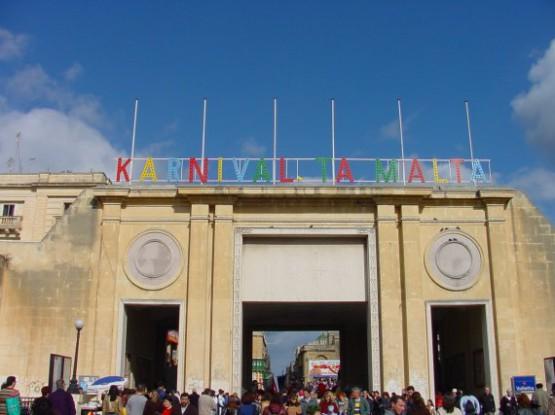 Городские ворота Путирьял