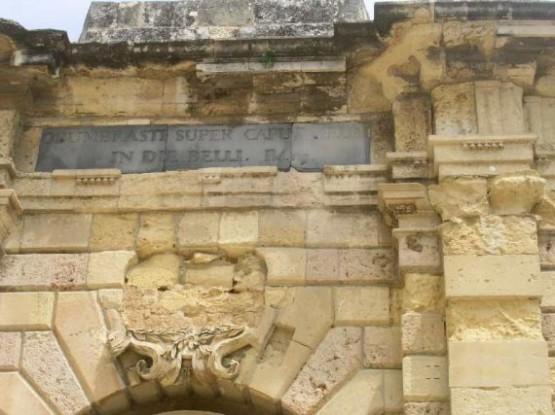 Main Gate - 1