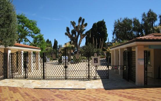 Экзотический сад с антропологическим музеем