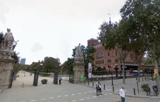 Парк Циттадели
