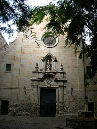 Церковь Сан Фелип Нери