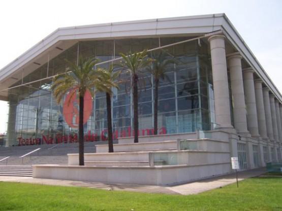 Национальный Театр Каталонии