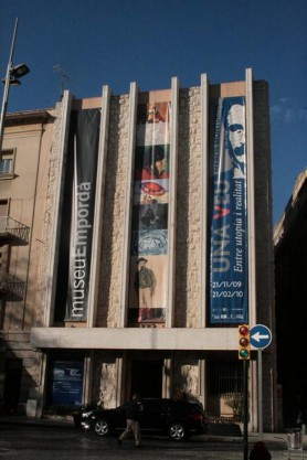 Музей Эмпорда