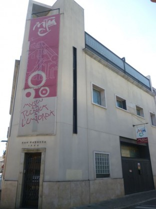 El Museu De La Tecnica De LEmporda - 3